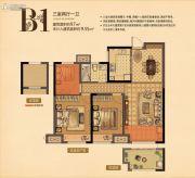 中南・公园物语3室2厅1卫97平方米户型图