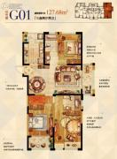 金科世界城3室2厅2卫127平方米户型图