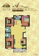 秀水名邸3室2厅2卫137平方米户型图
