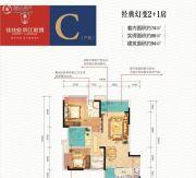 佳兆业滨江新城2室2厅2卫94平方米户型图
