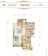 �X江一品3室2厅2卫97平方米户型图
