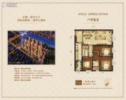 中海寰宇天下3室2厅2卫140平方米户型图