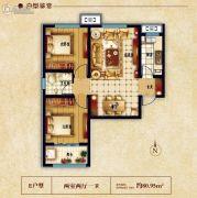 水榭雅庭2室2厅1卫80平方米户型图
