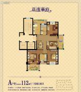 蓝湾华庭3室2厅2卫112平方米户型图