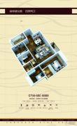 西湖怡景园4室2厅2卫0平方米户型图