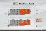 黑龙江现代文化艺术产业园0平方米户型图