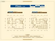 总部生态城・总部花园1室1厅1卫347平方米户型图