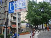 上新街桂花新村外景图