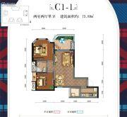 英伦联邦2室2厅1卫73平方米户型图