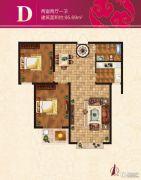 溪城华府2室2厅1卫95平方米户型图