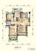 三盛・国际海岸3室1厅2卫0平方米户型图