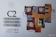 海亚金域湾3室2厅2卫139平方米户型图