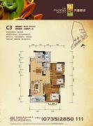 凤凰新城3室2厅1卫98--99平方米户型图