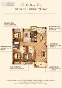 汇悦天地4室2厅2卫148平方米户型图