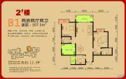 中糖・大城小院2室2厅2卫107平方米户型图