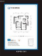 恒大国际城2室2厅1卫93平方米户型图