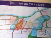 传奇国际广场规划图