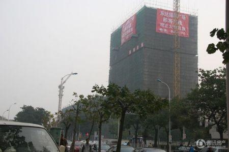 东达国际广场