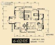 康桥美郡3室2厅2卫119平方米户型图