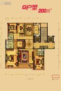 绿都南江壹号4室2厅3卫200平方米户型图