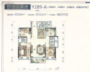 碧桂园华府(龙江)3室2厅3卫0平方米户型图