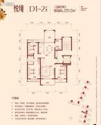 枫林学府3室2厅2卫125平方米户型图