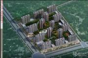 中远现代城规划图
