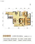 奥园上林一品3室2厅2卫111平方米户型图