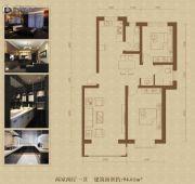 公元仰山2室2厅1卫94平方米户型图