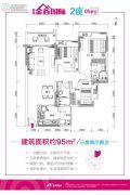 敏捷金谷国际3室2厅2卫95平方米户型图