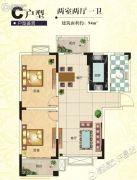 正天福祥小区2室2厅1卫94平方米户型图