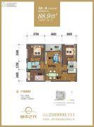 城市之光3室2厅1卫88平方米户型图