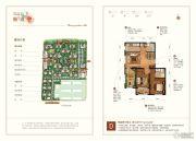 北京城建・琨廷2室2厅2卫97平方米户型图
