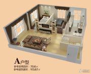 四季柏悦2室1厅1卫70--113平方米户型图