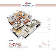 中邦世纪广场3室2厅1卫97平方米户型图