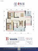 悦园2室2厅2卫104--105平方米户型图