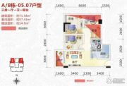 金湾步行街3室1厅1卫71平方米户型图