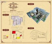 托斯卡纳・欧陆镇2室2厅1卫75平方米户型图