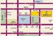时代广场三期交通图