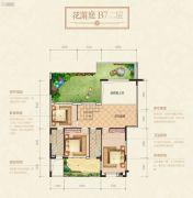 宏兴御景庄园6室2厅3卫264平方米户型图