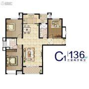 汉峪海风3室2厅2卫136平方米户型图