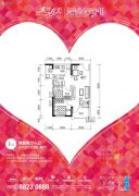 蔷薇国际2室2厅1卫66平方米户型图