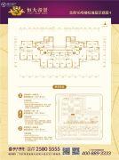 恒大帝景4室2厅2卫147平方米户型图