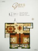 弘康・金水湾2室2厅1卫86--93平方米户型图