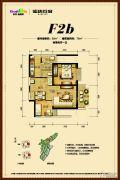 俊发盛唐城2室2厅1卫59--76平方米户型图