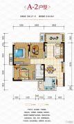 金科时代中心3室2厅1卫90平方米户型图