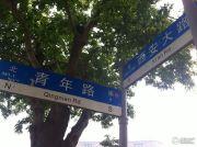 华方中央首府交通图