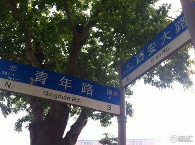 华方中央首府