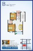 隆源・水晶城2室2厅1卫0平方米户型图