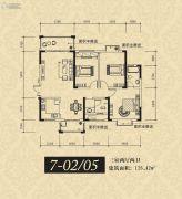 康桥美郡3室2厅2卫126平方米户型图
